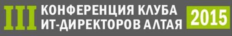 III-conferencya