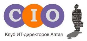 Клуб ИТ-директоров Алтая