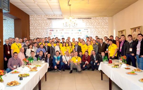II Конференция IT-директоров Алтая, 2014