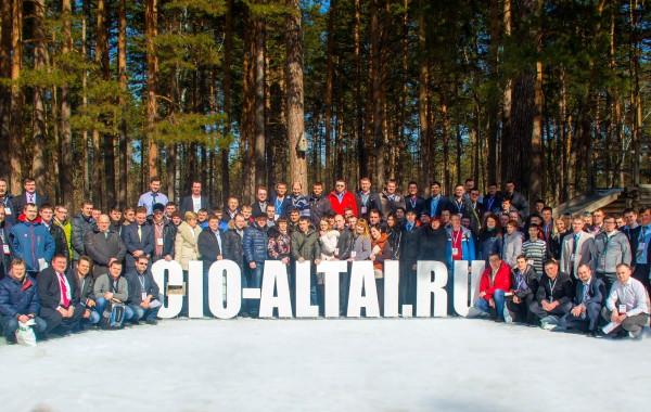 III Конференция Клуба ИТ-директоров Алтая, 2015