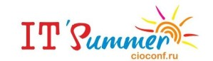 Самое яркое ИТ-событие этого лета пройдет на Алтае