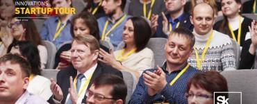 Барнаульские IT-проекты получили награды от фонда «Сколково»